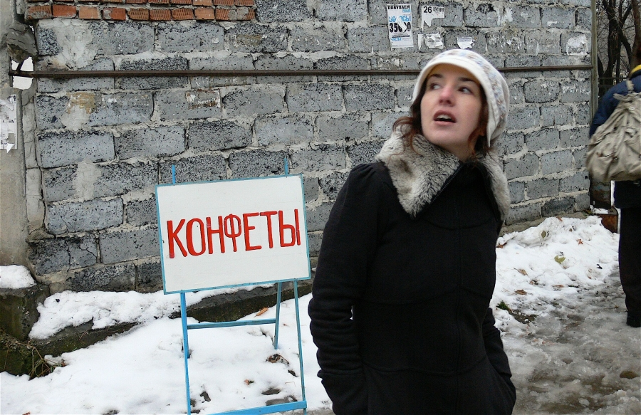 Alina Simone in the Siberian city of Novosibirsk, Russia, in about 2008.