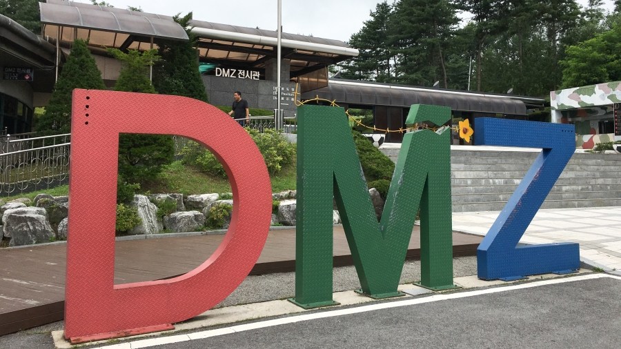 an old building with large DMZ letters out front