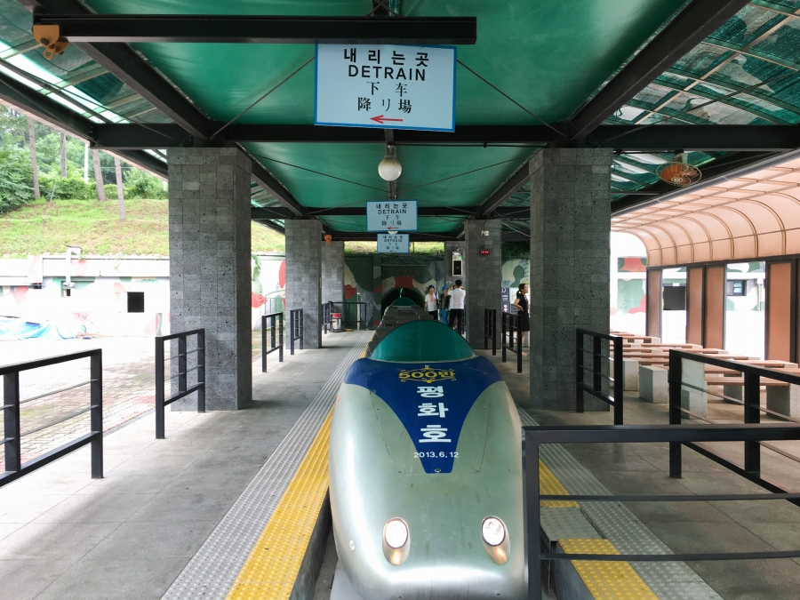 a small train in a station