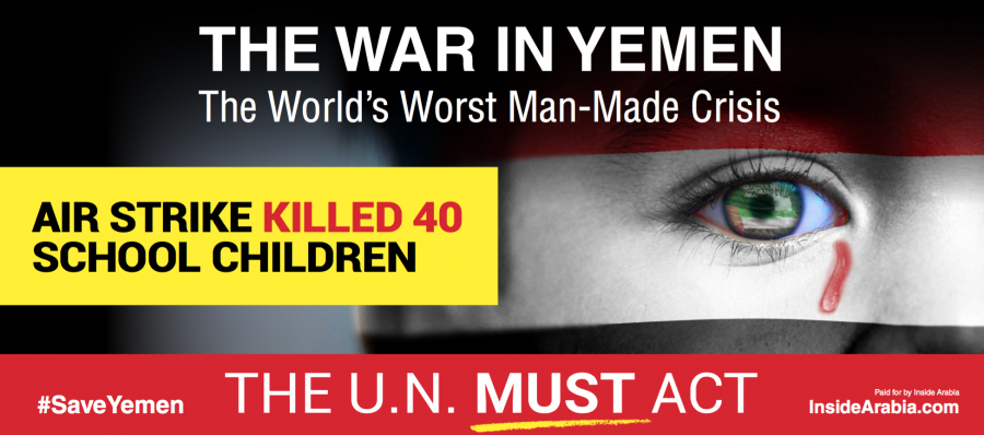 #SaveYemen graphic combines image of the face of a Yemeni child with messages about the Yemen war