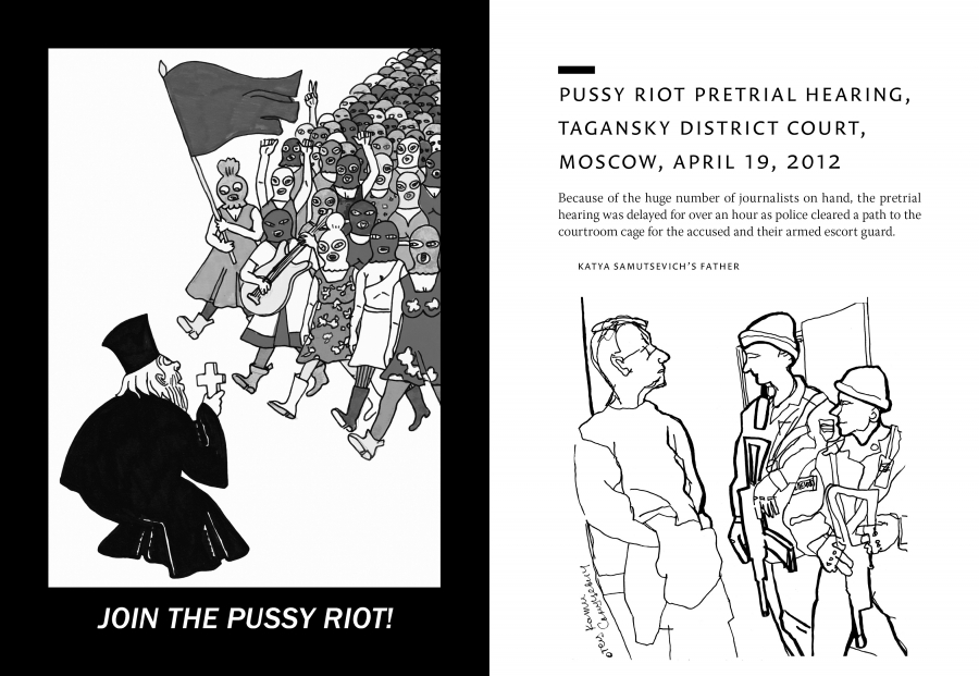 Illustrations show members of Pussy Riot with masks on marching toward a religious figure.