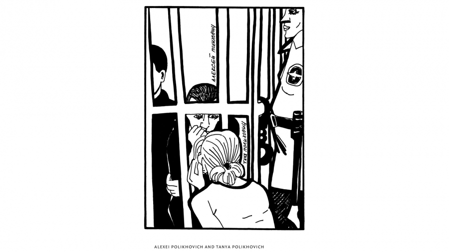 An illustration showing a man behind bars and the back of a woman across from him on the outside of the jail.