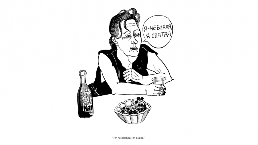 An illustration showing a woman at a table — glass in hand — and a bottle of alcohol.