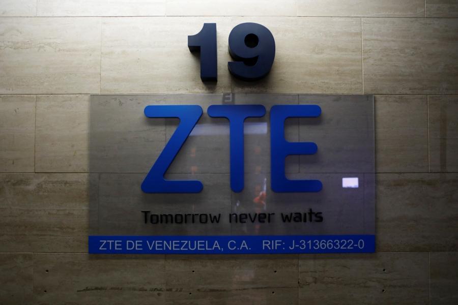 China's ZTE Corp logo
