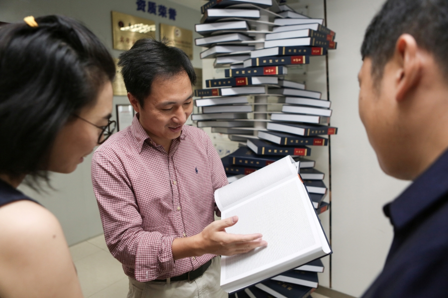 "Scientist He Jiankui shows ""The Human Genome."""