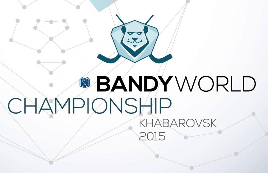 Bandy World