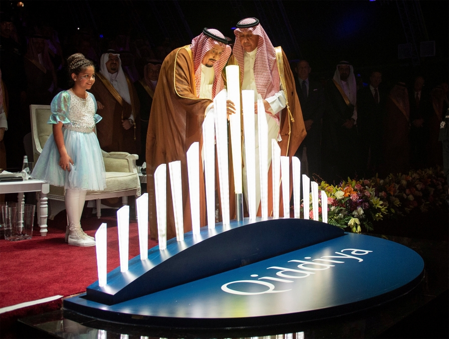 Saudi Arabia's King Salman bin Abdulaziz Al Saud takes part in the official announcement of Qiddiya, a multi-billion dollar entertainment resort being build outside Riyadh. It will be more than twice the size of Disney World. Picture taken April 28, 2018.