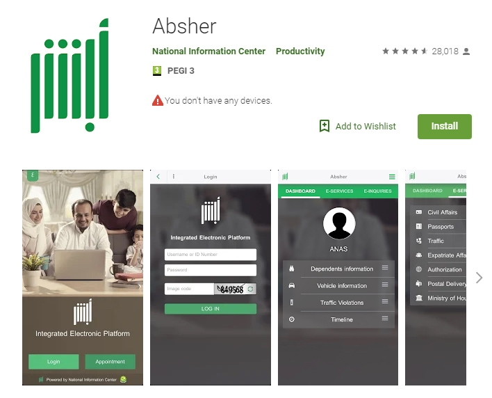 A screenshot of the controversial Absher app