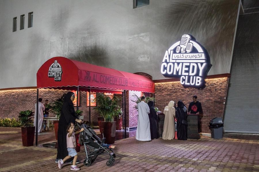 Al Comedy Club
