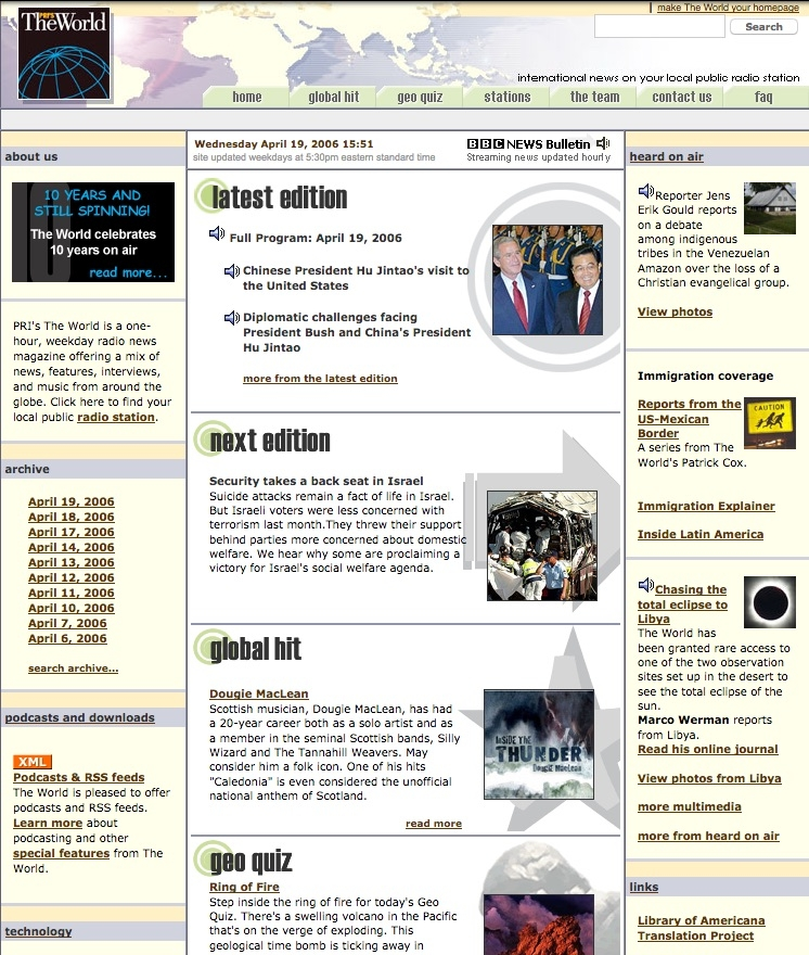 The World's website in 2006 included a story about musician Dougie MacLean.