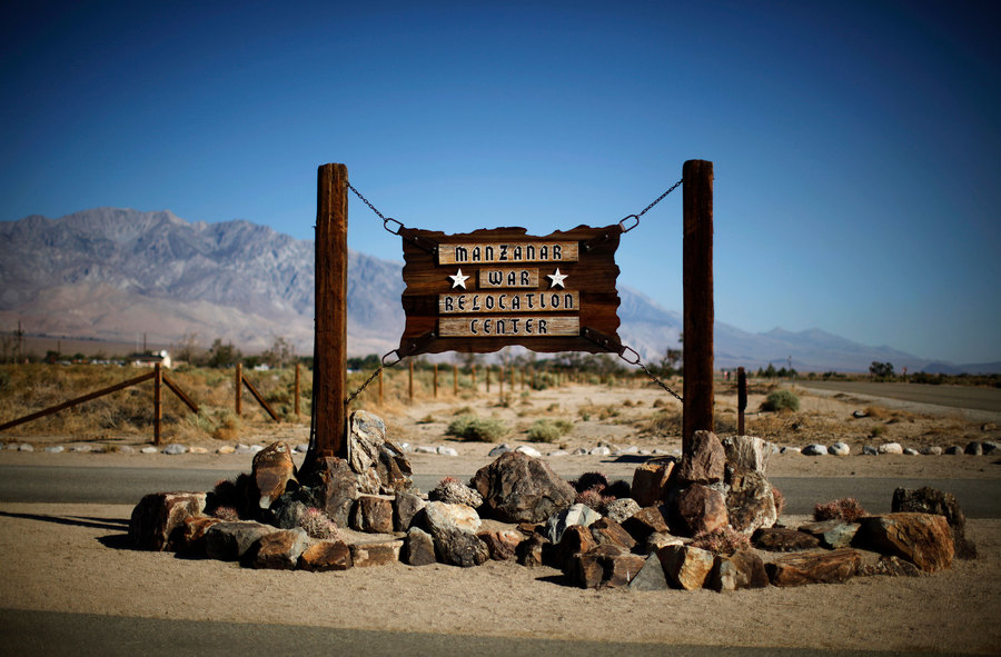The entrance of Manzanar internment camp is seen in Independence, California, 2013.