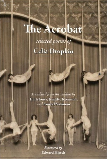 The acrobat cover