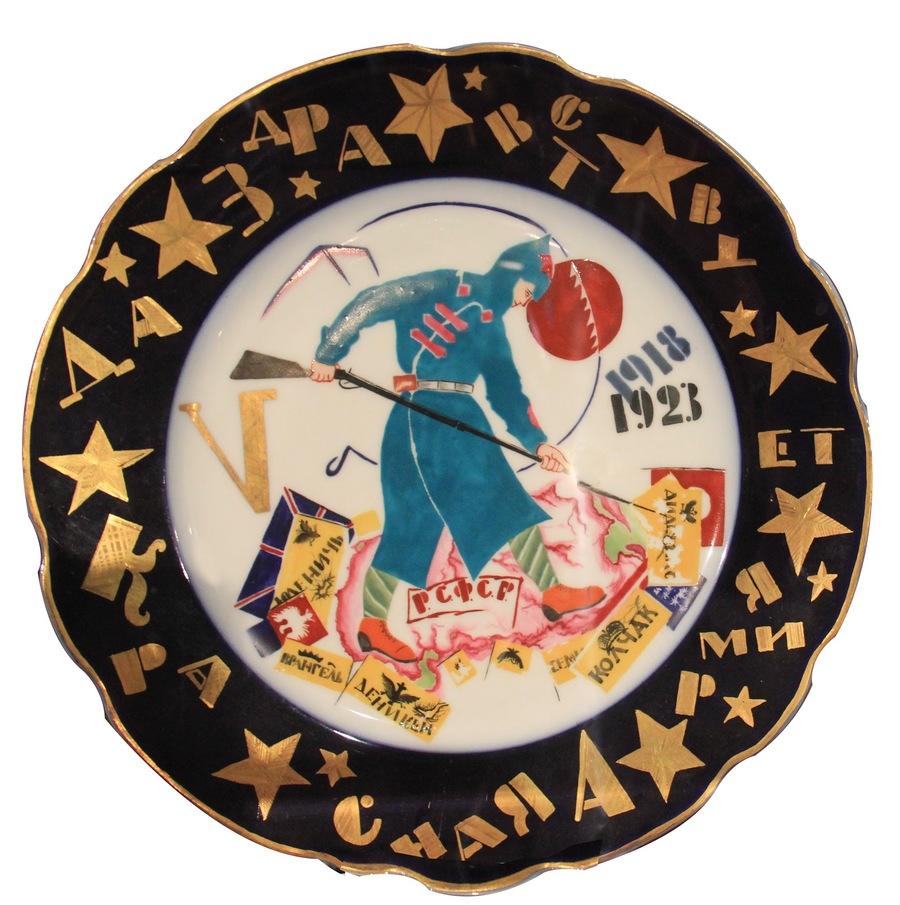 Propaganda porcelain plate
