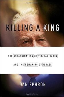 Killing a King