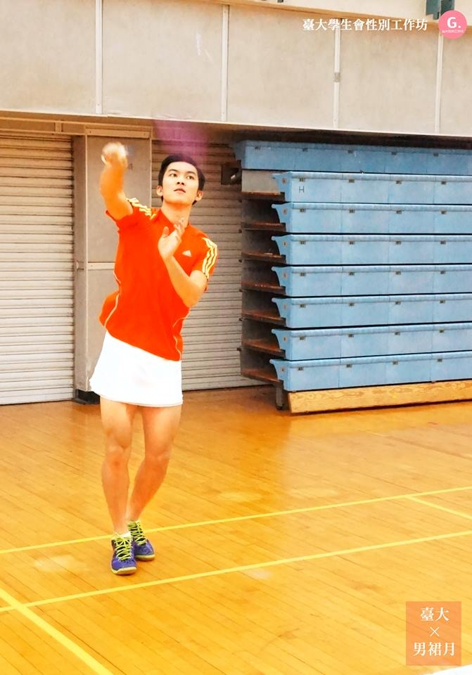 A leading badminton double player wore a skirt to support this event.