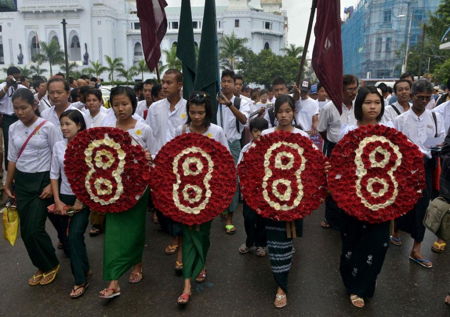 Students mark the anniversary of 1988 pro-democracy protests