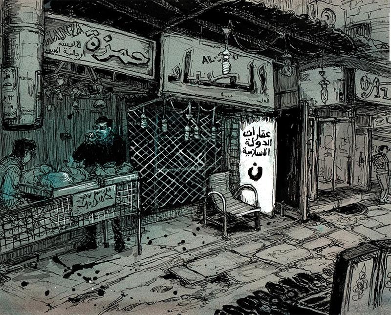Illustration of Mosul, Iraq