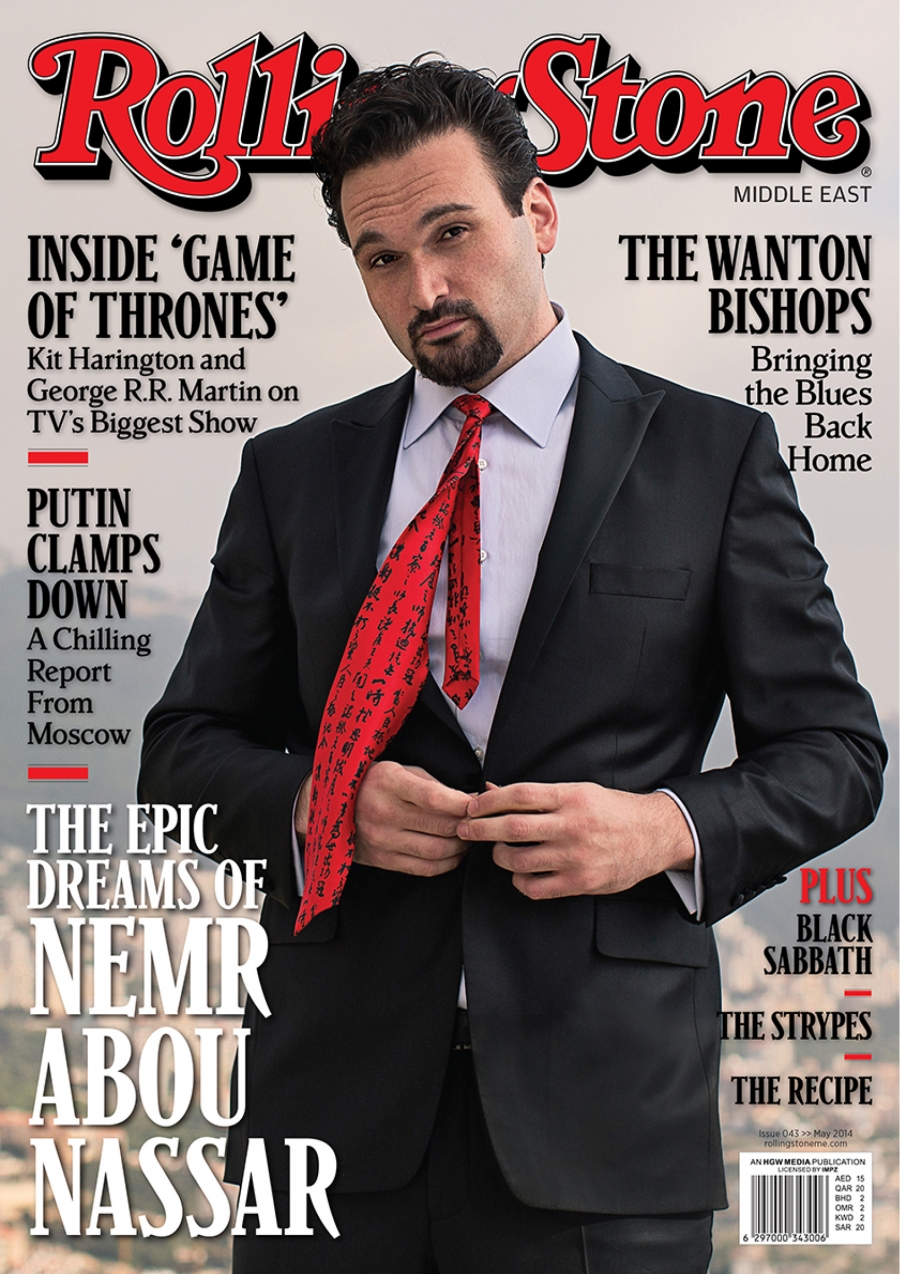 May 2014 cover of Rolling Stone (Middle East)