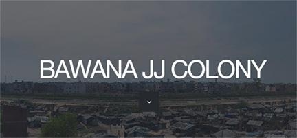 Bawana screenshot