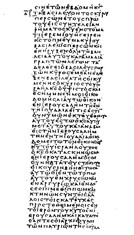 Fragment of a Septuagint