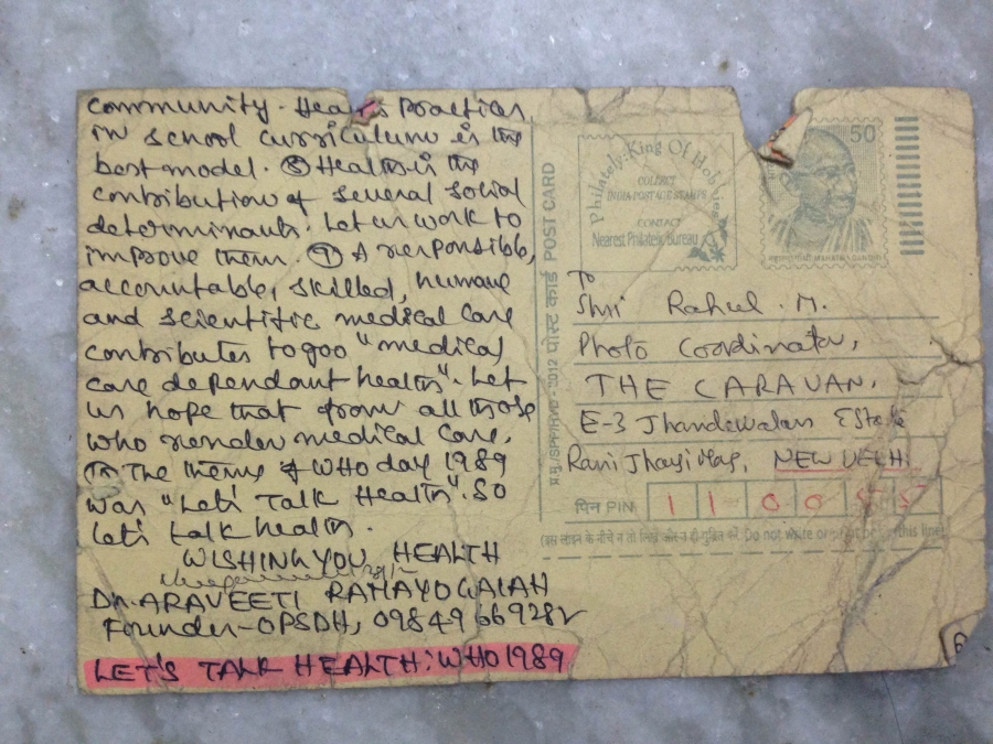 One of Ramayogaiah's 27 thousand postcards