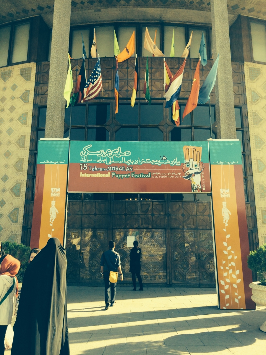 The American flag being flown outside Tehran's City Theatre during the Tehran-Mobarak International Puppet Festival.