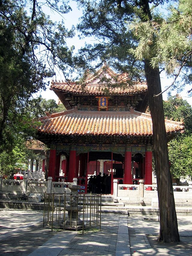 The Temple and Cemetery of Confucius and the Kong Family Mansion in Qufu is a UNESCO World Heritage Site.