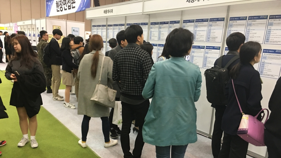 Young South Koreans check out job listings from small and medium sized firms at a jobs fair in Goyang. The government is considering offering subsidies to make these jobs more attractive to younger applicants.