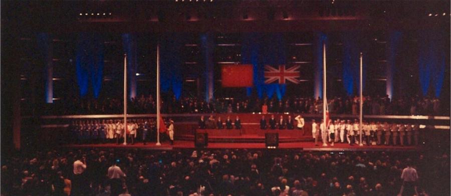 Hong Kong Handover Ceremony, July 1, 1997