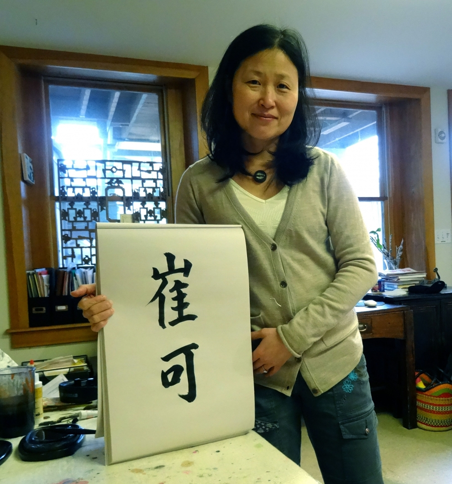 Artist and calligrapher Wen-hao Tien