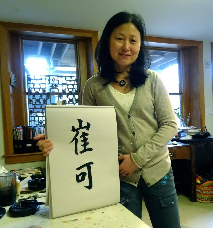 Artist and calligrapher Wen-hao Tien