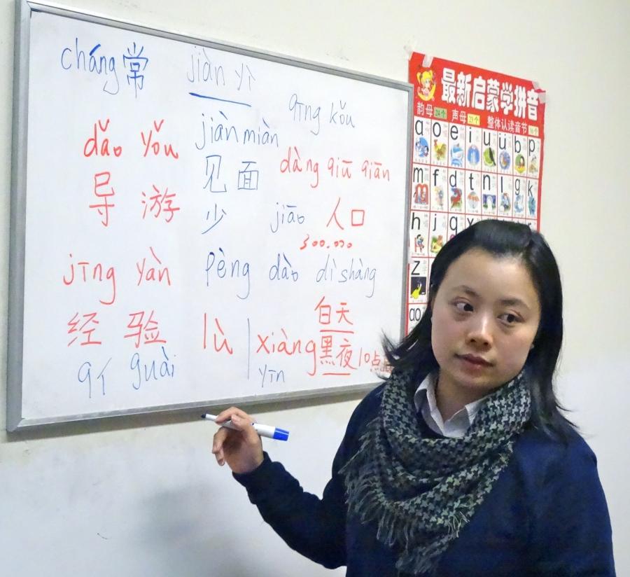 Boston-based Chinese teacher Wenjing Li