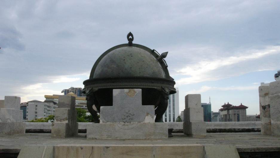 Beijing's ancient observatory, where astronomers read the stars, and the fortunes of emperors