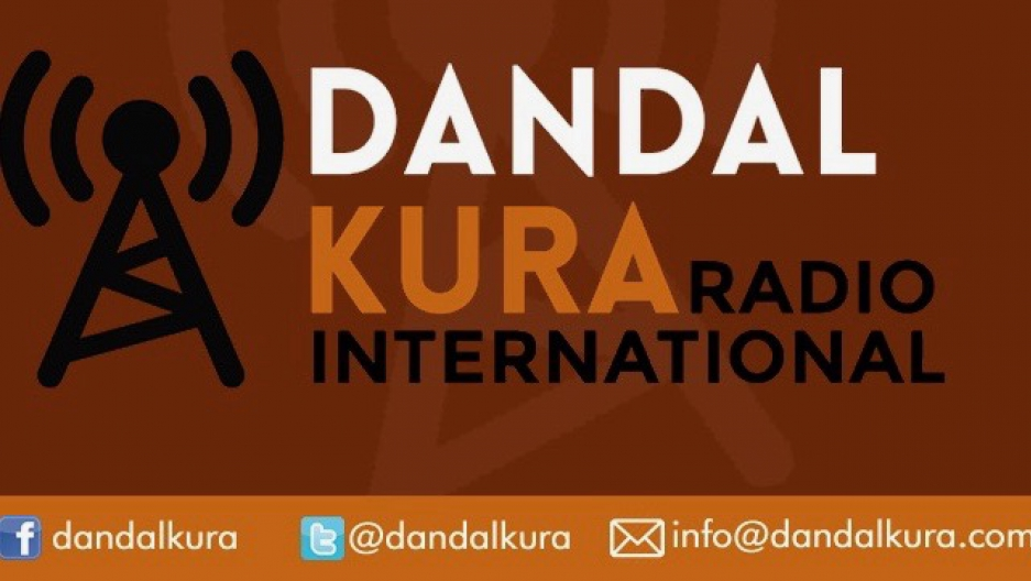 Dandal Kura Radio International Logo