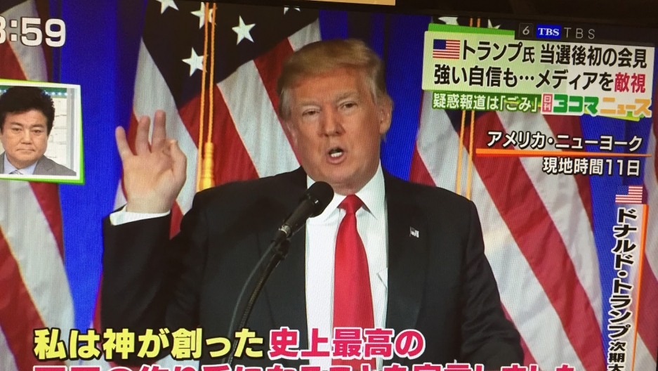 Trump press conference covered on Japanese TV