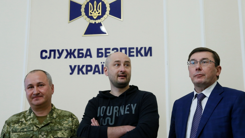Russian journalist Arkady Babchenko, Ukrainian Prosecutor General Yuriy Lutsenko and state security service chief Vasily Gritsak
