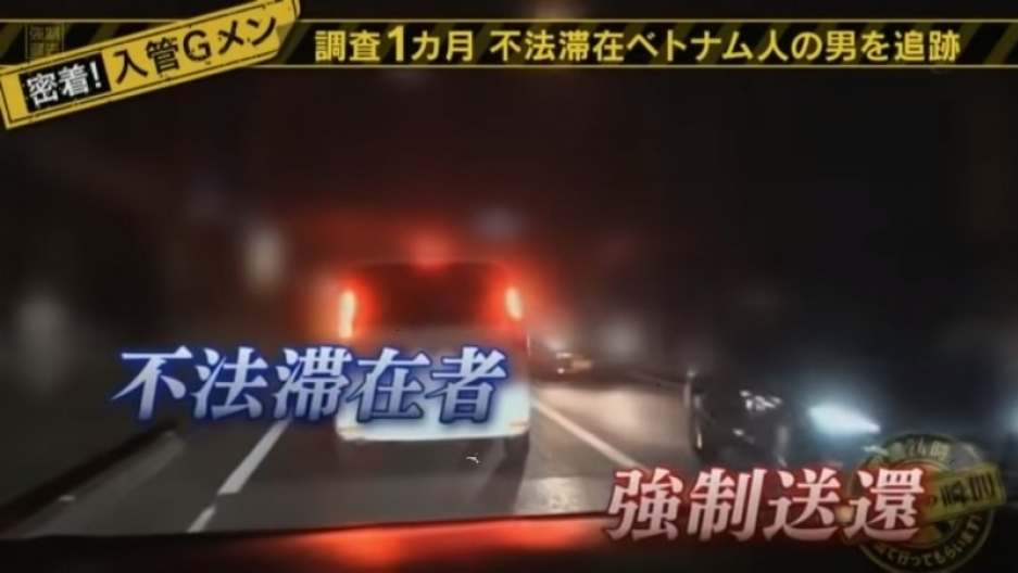 A blurry image of a car chase overlaid with Japanese writing.