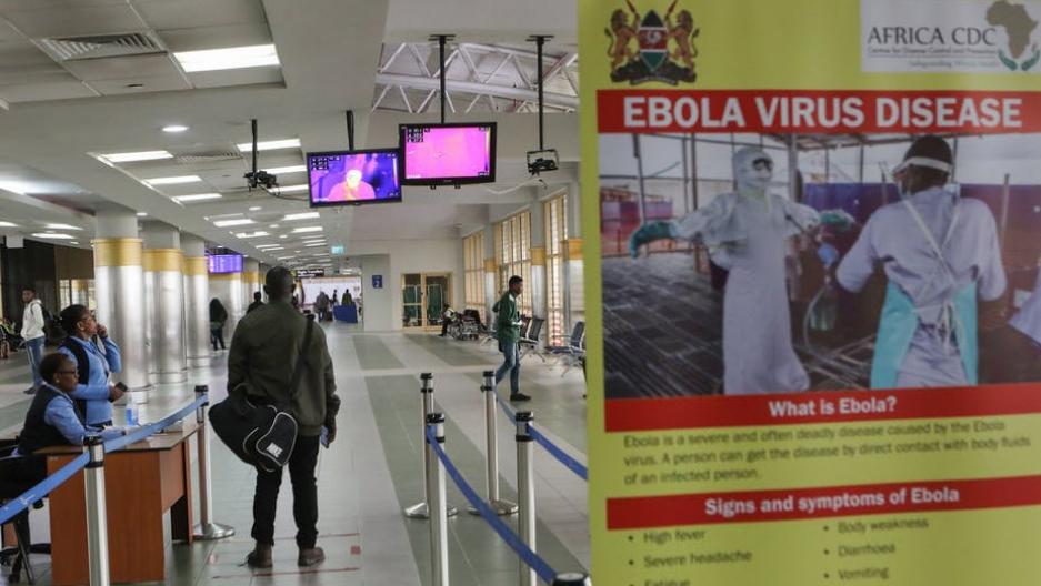 A border screening at Kenya's Jomo Kenyatta International Airport.