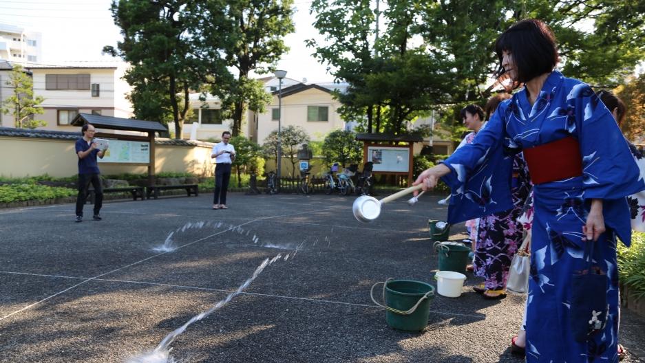 uchimizu event