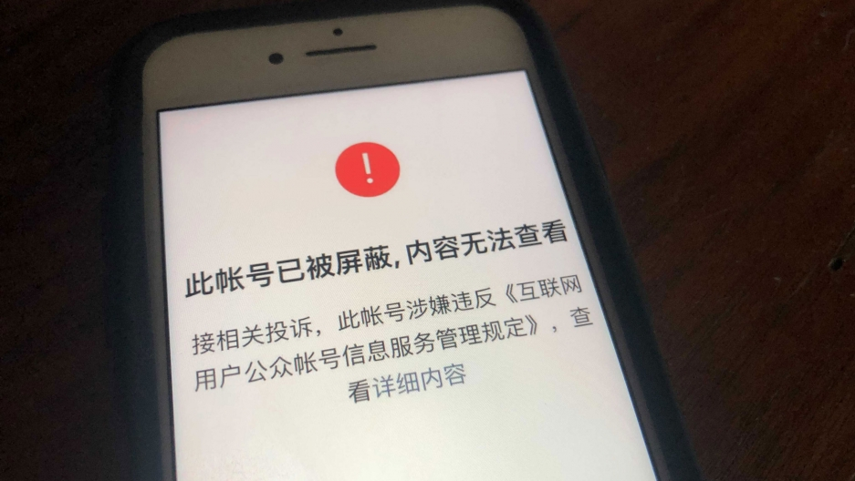 Social media accounts of LGBTQ student groups and feminist activists have been shut down in China.