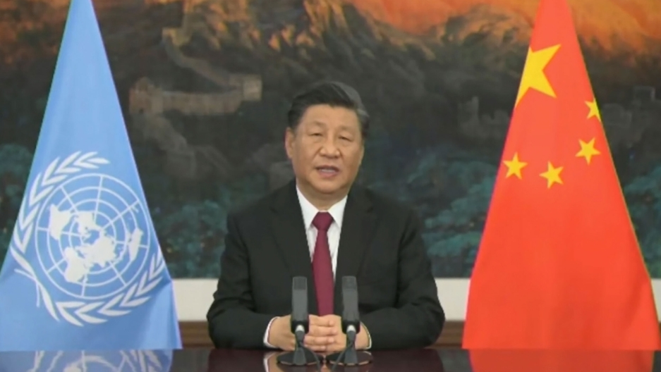 In this image taken from video released by Convention on Biological Diversity, Chinese President Xi Jinping speaks at a video conference of the UN Biodiversity Conference (COP 15) in Kunming in southwestern China's Yunnan province, Tuesday, Oct 12, 2021.
