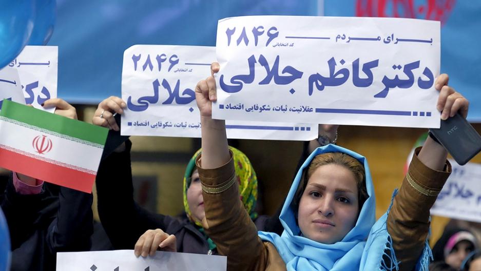iran women campaign 2016