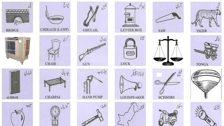 Pakistans Election Symbols Public Radio International