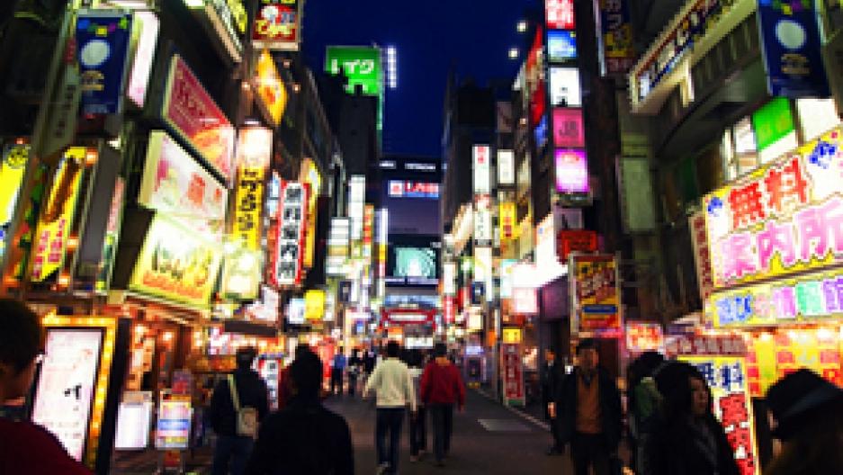 Shinjuku district in Tokyo.