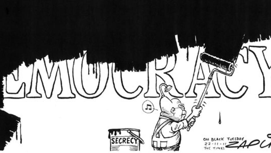 Zapiro sex drugs for men
