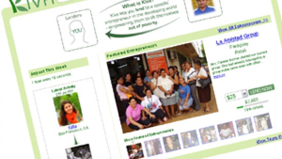 Micro lending website