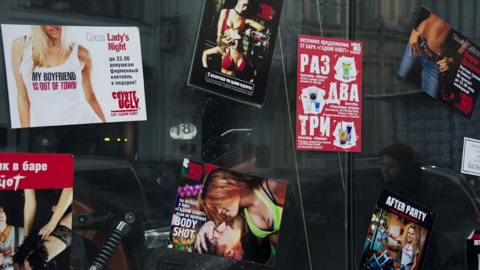 moscow_russia_gay_club_closes.jpg & Moscowu0027s largest gay club has closed its doors after attacks ... pezcame.com