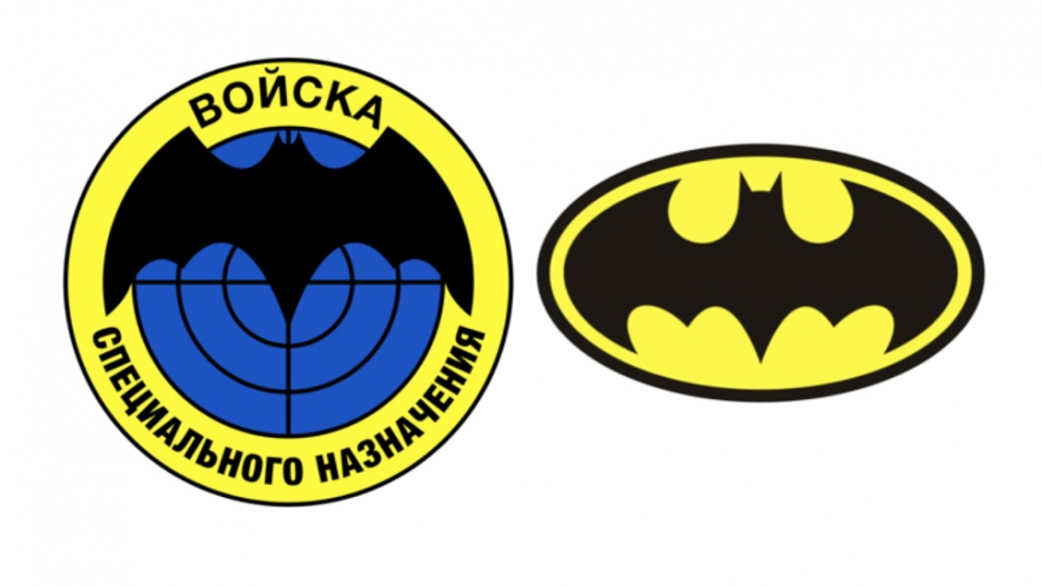 Russias Military Intelligence Agency Has A Batman Symbol Public