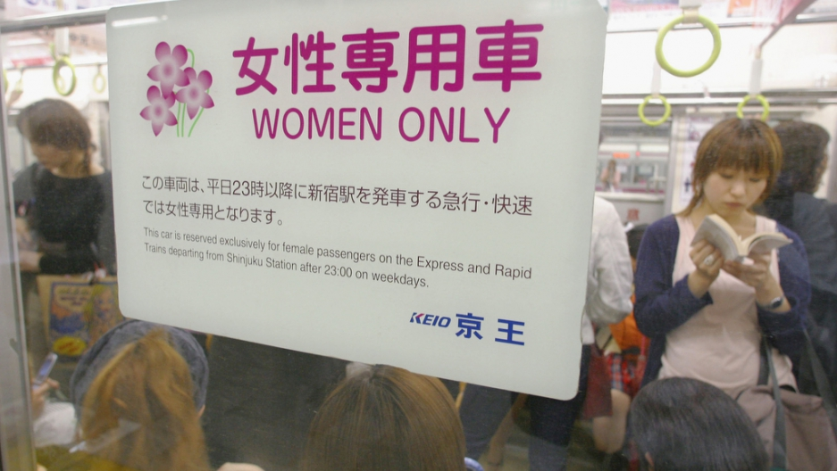 Women travel on female-only trains in Japan due to sexual harassment by men