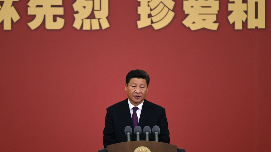 Chinese President Xi Jinping gives a speech at a ceremony marking the 70th anniversary of the end of World War II in the Great Hall of the People in Beijing on Sept. 2, 2015.